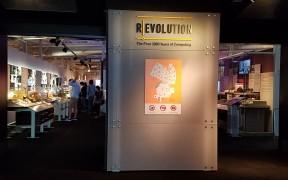 Revolution-Entry